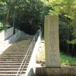櫛玉姫神社入口