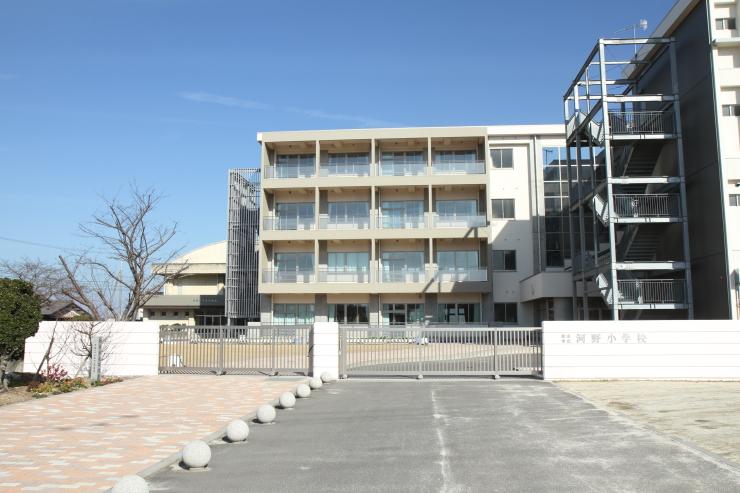 00003520河野小学校