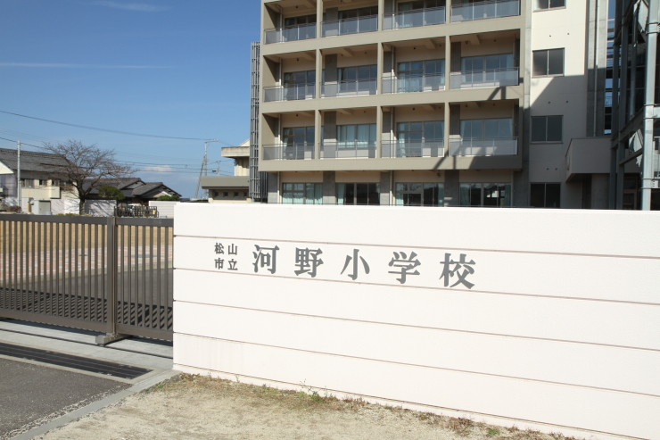00003517河野小学校