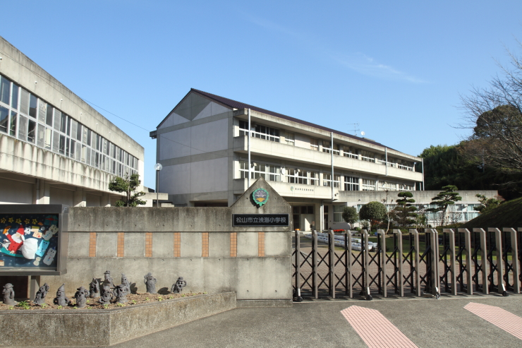 00003482浅海小学校